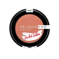 Тени для век RELOUIS PRO Limited Edition т.01 MAROCCO