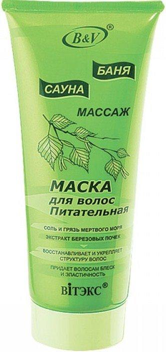 Маски для волос питательные и укрепляющие в домашних условиях